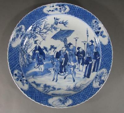 Nice Antique Chinese KANGXI Blue & White Porcelain Lg Plate, Charger, Figures,