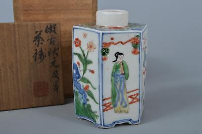 K8477: Japanese Old Kiyomizu-ware Blue&White TEA CADDY Chaire Container w/box