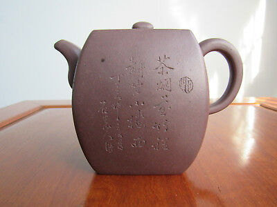 Beautiful Chinese engraved and signed Yixing teapot