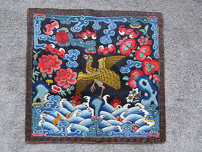 Lovely old Chinese embroidered silk rank badge with quail