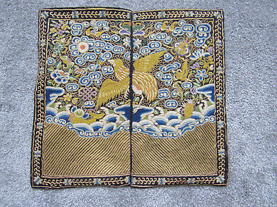 Lovely old Chinese embroidered silk rank badge with gold quail NN