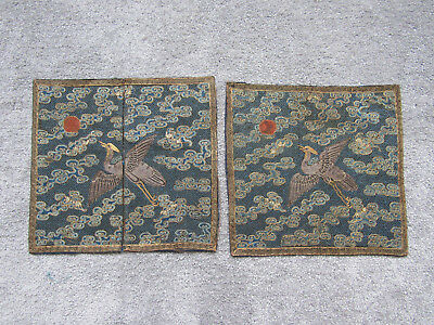 Very rare old pair of Chinese embroidered silk rank badges with silver birds