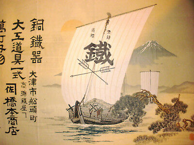 Antique Chinese Or Japanese Ship Boat Signed Original Woodblock Block Print