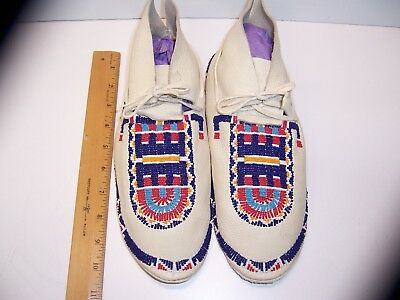 ABeautiful Pair Of New Beaded Moccasins In Excellentcondition.