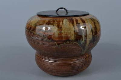 K7870: Japanese Seto-ware Brown glaze Mizusashi FRESH WATER POT, auto