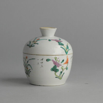 Antique 19th Porcelain Chinese Famille Rose Flower Calligraphy Tea Jar China Old