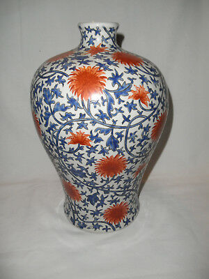 Chinese Blue And Iron Red Scrolling Lotus Meiping Form Vase