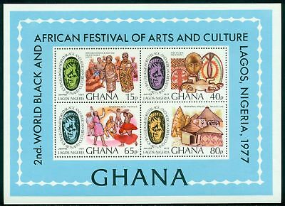 Ghana Scott #615 MNH S/S Black and African Arts and Culture CV$3+
