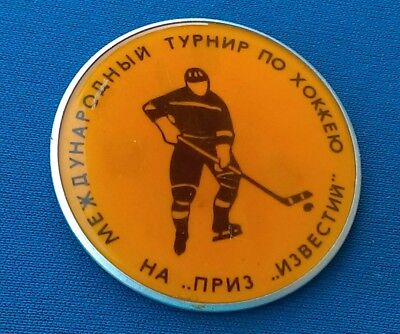 Ice Hockey Federation of Russia, international ice hockey tournament SSSR, badge