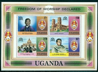 Uganda Scott #222a MNH S/S Freedom of Worship RELIGION $$