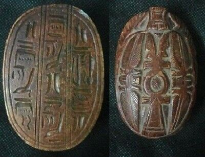 ANCIENT EGYPTIAN SCARAB ANTIQUE Pharaonic Stone 2075-1950 BC