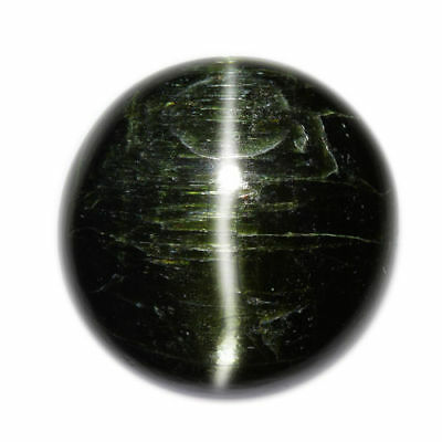 43.89cts_LIMITED EDITION COLLECTOR GEM_100% NATURAL UNHEATED ENSTATITE CAT'S EYE