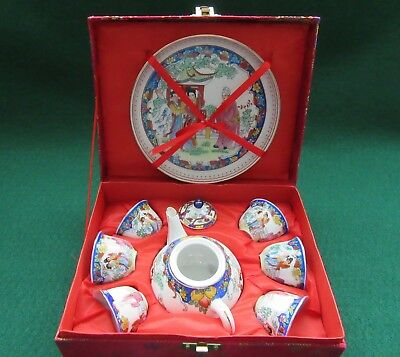Vintage Chinese Porcelain Miniature Tea Set in Red Silk box