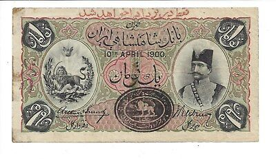IRAN 1 TOMAN QAJAR KINGDOM. PERSIA, PERSIAN. APRIL 1900 Bank note. VF.