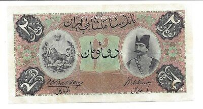 IRAN 2 TOMAN QAJAR KINGDOM. PERSIA, PERSIAN. APRIL 1900s Bank note.