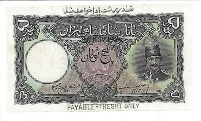 IRAN 5 TOMAN QAJAR KINGDOM. PERSIA, PERSIAN. Bank note. 20 Nov 1929.