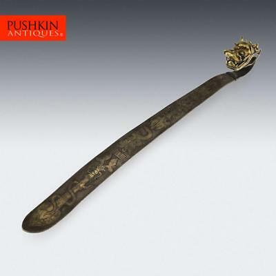 ANTIQUE 17thC CHINESE QING DYNASTY SOLID SILVER-GILT DRAGON RUYI SCEPTRE c.1660