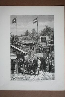 Japan, Entrance to the swiss legation in vedo, Trachten, Kostüme, Holzstich um 1