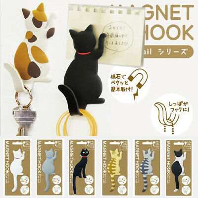 1pc Kitty Cat Tail Fridge Refrigerator Magnet Key Hook Whiteboard Note Holder