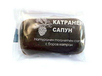 Coal Tar Natural Soap - Eczema, Psoriasis, Anti-dandruff,Allergy,Antiseptic, 60g
