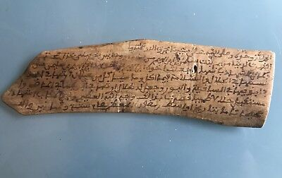 Antique Piece Of Wood With Grazing Rights In Arabic Approx Size 185mm X 55mm