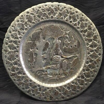 "Rare 15"" Antique Ottoman Turkish Hand Hammered Copper Engraved Wall Plate Plaque"