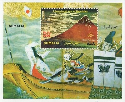 Mount Fuji Japan International Year Of Mountains 2002 Mnh Stamp Sheetlet