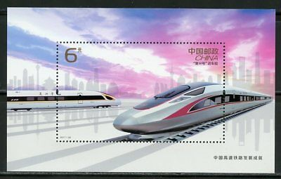 China Prc  2018 Achievements Ion High Speed Trains S/s Mint Nh Per 100