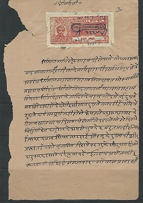 India Mewar Udaipur Court Fee Document With 2 Used Stamps
