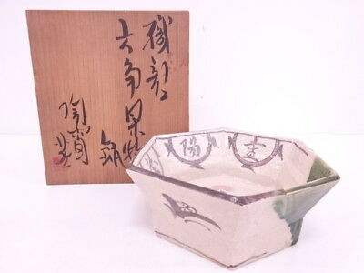3584398: Japanese Pottery Oribe Octagonal Fruit Bowl / By Tosai