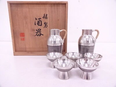 3582065: Vintage Japanese Tin Sake Cup ' Bottle Set By Suzuhan