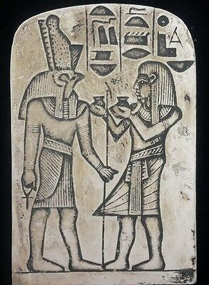 Ancient Egyptian God Horus Wall Plaque Antique Finish
