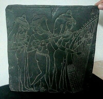 Rare Antique Ancient Egyptian Stela of Music and Dance in Egypt 1400-1100 BC