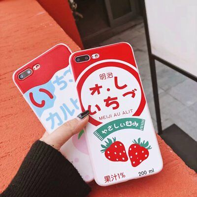Cute Baby Pink Strawberry Milk Candy Adorable Soft Case For iPhoneX 8 8Plus 7 6