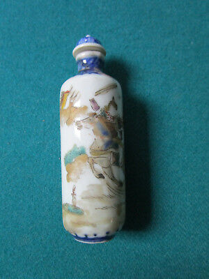 Antique Chinese Snuff Perfume Bottle Hand Painted Warrior On Horse