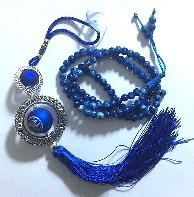 Islamic Muslim Car Hanging Ornament Blue Religious Beautiful Gift Only Ornament