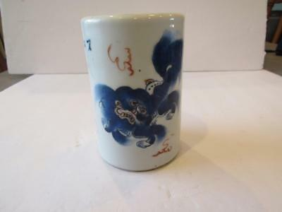 Antique Chinese Foo Dog porcelain brush pot -Red Chop Mark and Wax Seal