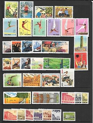 PRC CHINA - 1974 Collection of Five Sets + 1973/4 Issues - Mint MH/MM - High Cat