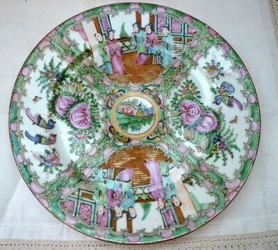 Large Antique Chinese Export Famille ROSE MEDALLION Plate ca 1900, vgc, Dia 25cm
