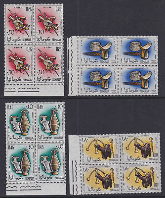 Somalia 1961 Mint MNH Full Sets in blocks of 4 Trade Fair Handicrafts Metalwork