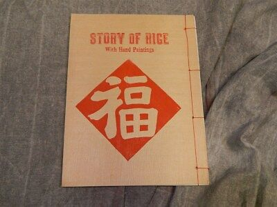 c 1900 The story of Rice (Chinese) (paper)