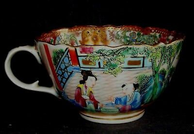 FINE CHINESE 19th C CANTON FAMILLE ROSE MANDARIN PORCELAIN TEA CUP BOWL VASE #1