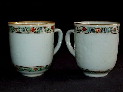NEAR PAIR OF 18th C CHINESE FAMILLE VERTE INCISED DECORATION TEA CUP BOWL VASE