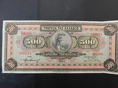 Banknote RARE 1932 500 Greek Drachma printed by American Bank Note Company