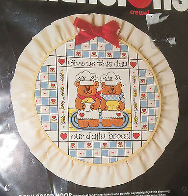 Daily Bread Hoop Crewel Bears Give Us This Day Dimensions 1985 Vintage NOS