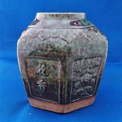 Antique Chinese Pottery Ginger Jar .