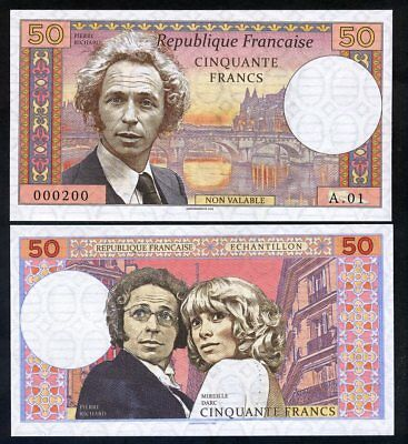 France, 50 Francs, 2018 Private Issue - Pierre Richard, 700 pcs issued