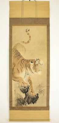 "Japanese Hanging Scroll : KAWABATA GYOKUSHO ""Roaring Tiger""  @r497"