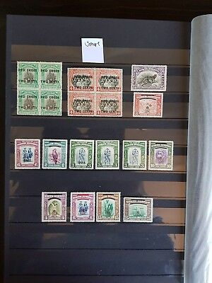 Superb Selection North Borneo Overprints - Mint Never Hinged x20