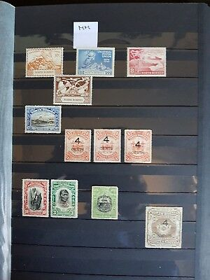 Super Selection North Borneo - Mounted Mint x12